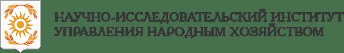 АНО НИИ Управления